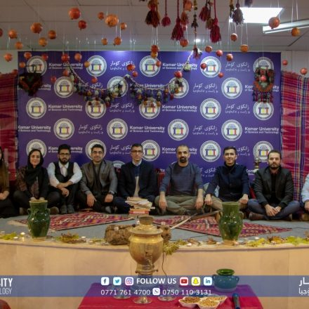 KUST celebrates Yalda Eve 2018