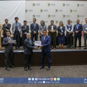 KUST participates in the 7th Scientific Conference of the University of Human Development